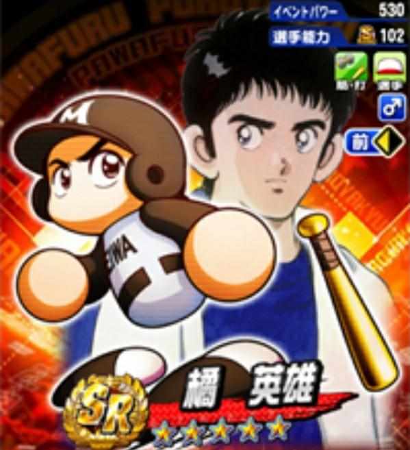 f:id:arimurasaji:20200909180613j:image