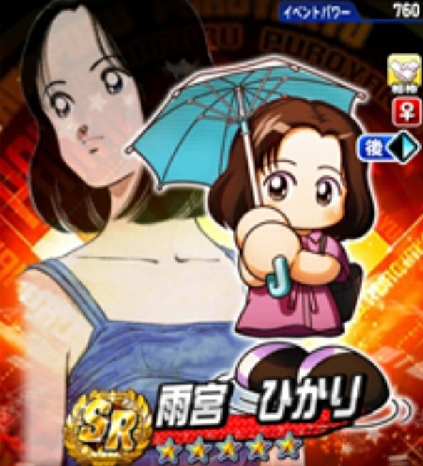 f:id:arimurasaji:20200909193747j:image