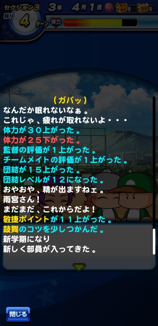 f:id:arimurasaji:20200909193817j:image