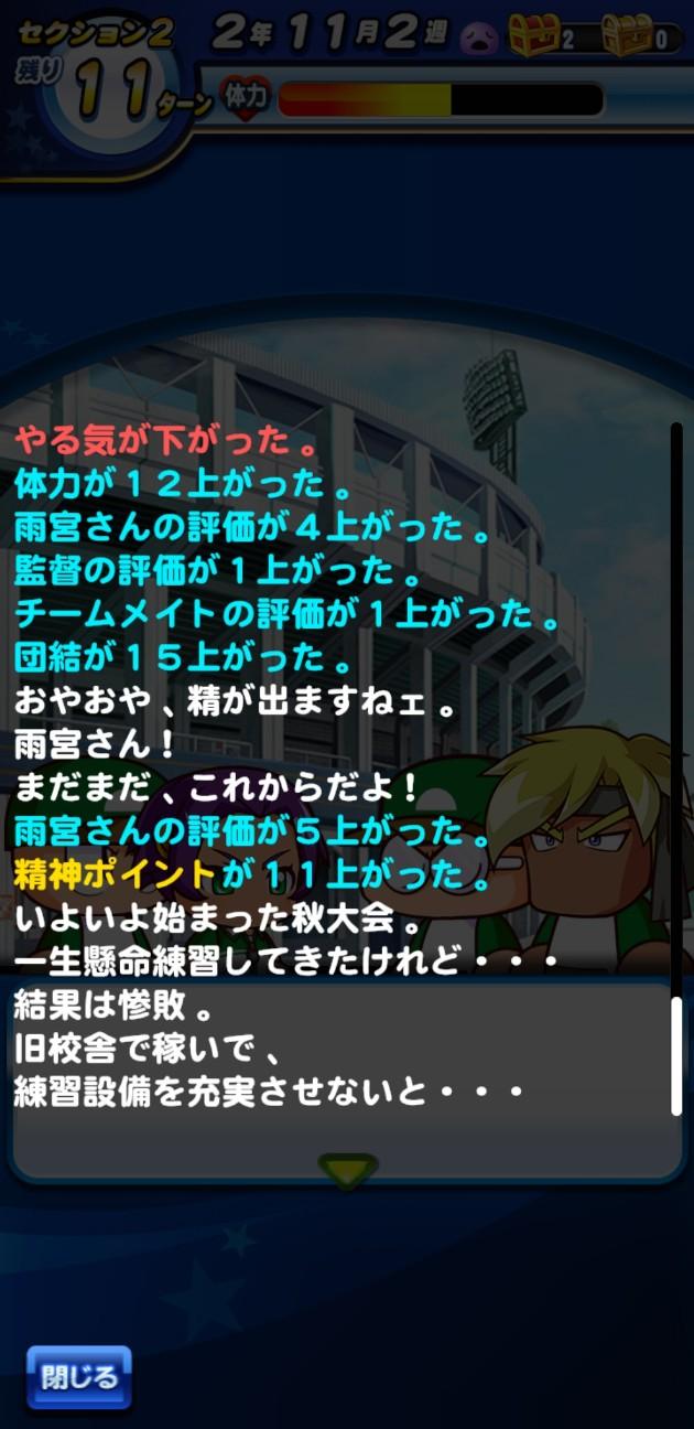 f:id:arimurasaji:20200909193831j:image