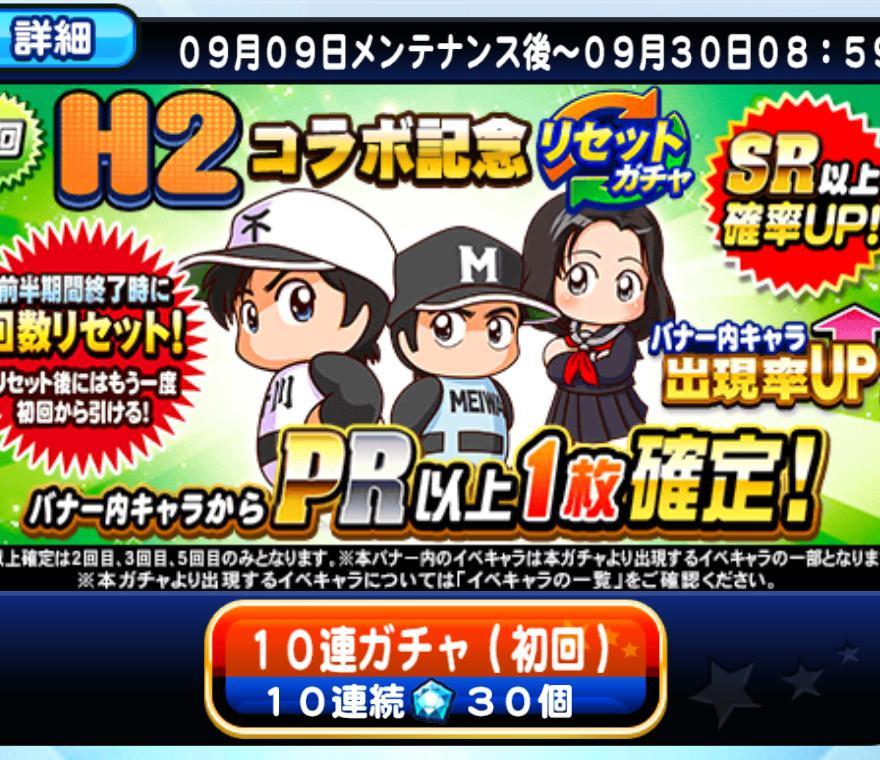 f:id:arimurasaji:20200911191221j:plain