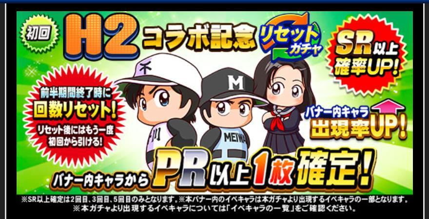 f:id:arimurasaji:20200911191237j:plain