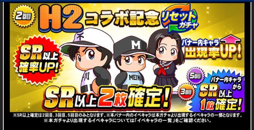 f:id:arimurasaji:20200911191248j:plain