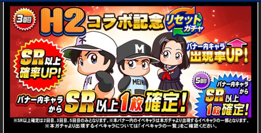 f:id:arimurasaji:20200911191308j:plain