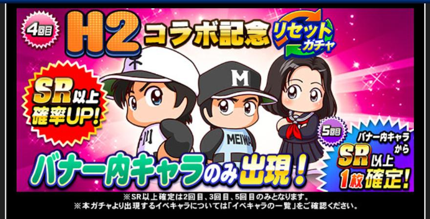 f:id:arimurasaji:20200911191329j:plain