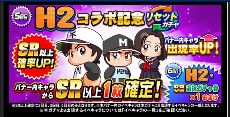 f:id:arimurasaji:20200911191339j:plain