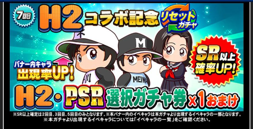 f:id:arimurasaji:20200911191413j:plain