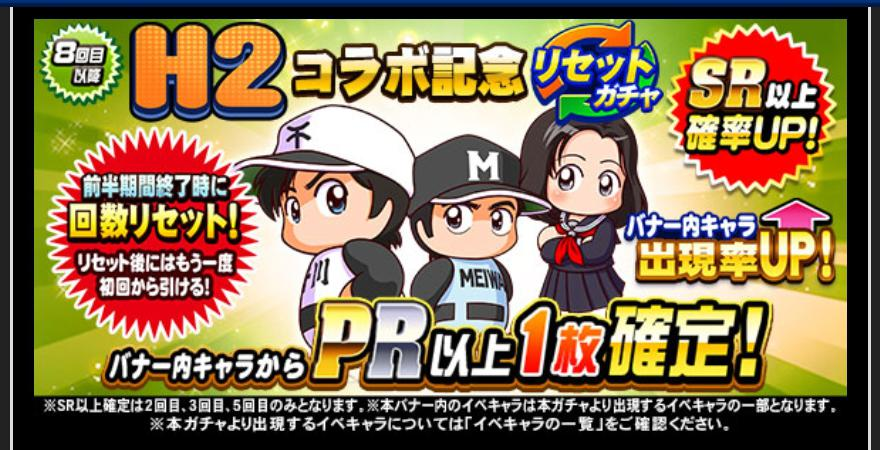 f:id:arimurasaji:20200911191431j:plain