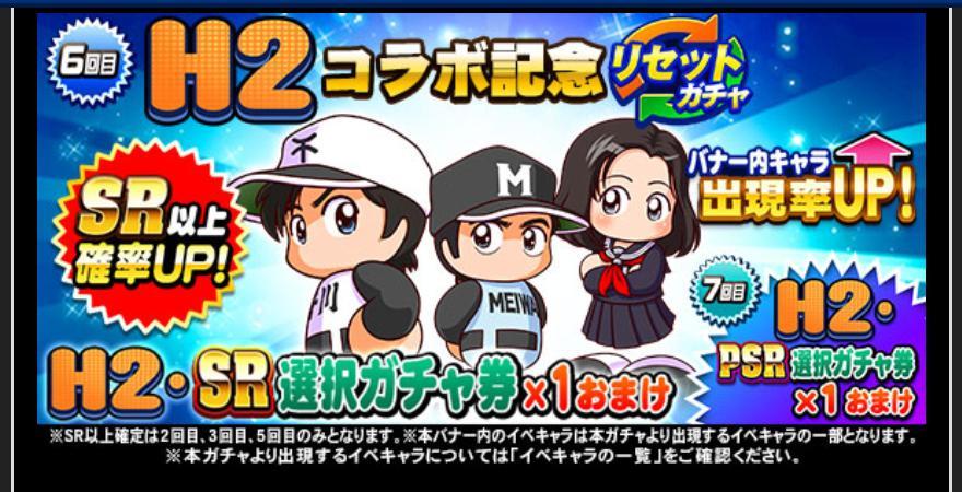f:id:arimurasaji:20200911191731j:plain