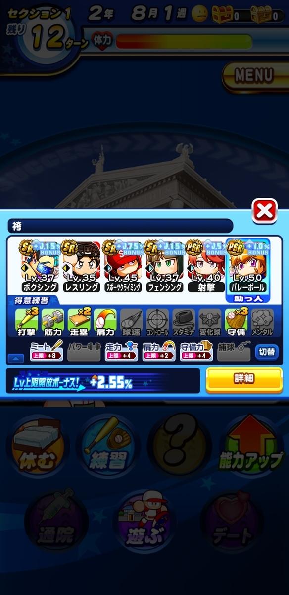 f:id:arimurasaji:20200912090314j:plain