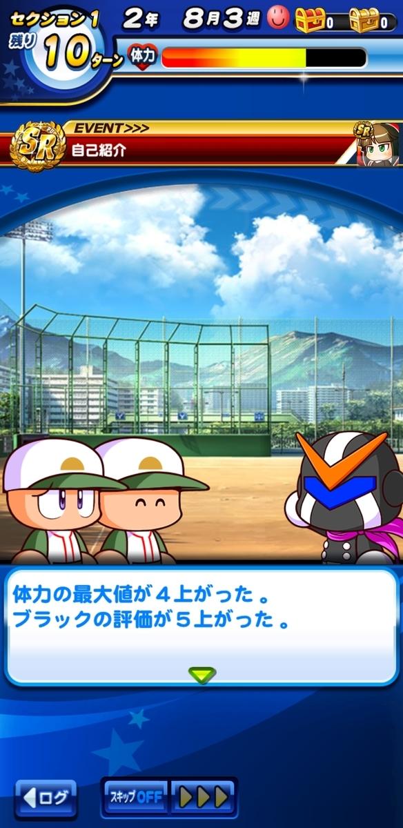 f:id:arimurasaji:20200912090333j:plain