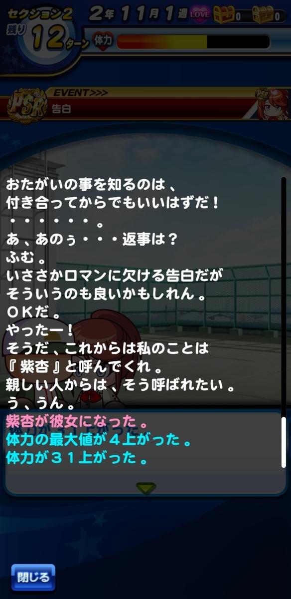 f:id:arimurasaji:20200912090338j:plain