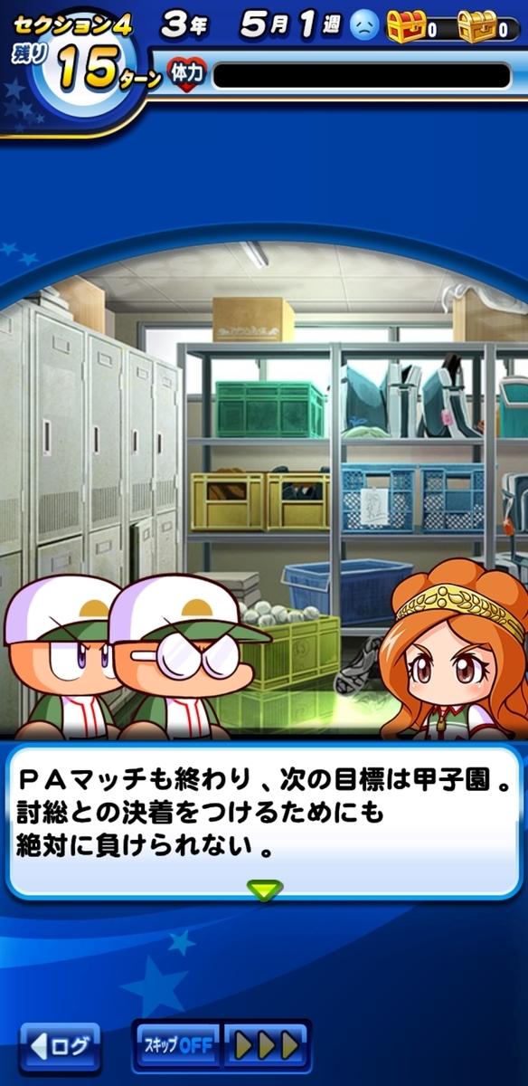 f:id:arimurasaji:20200912090420j:plain