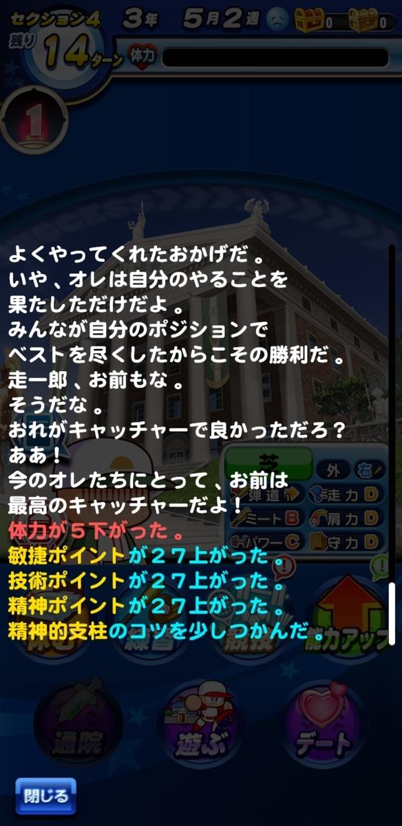f:id:arimurasaji:20200912090424j:plain