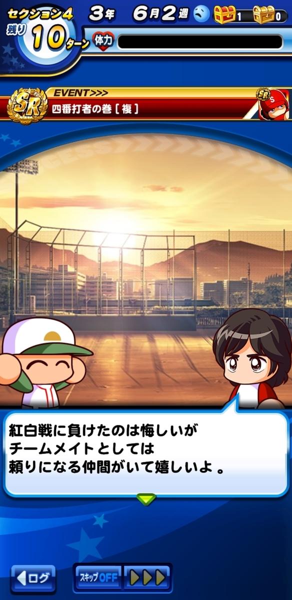 f:id:arimurasaji:20200912090513j:plain
