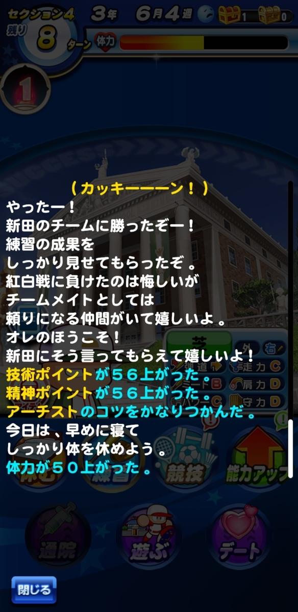 f:id:arimurasaji:20200912090533j:plain