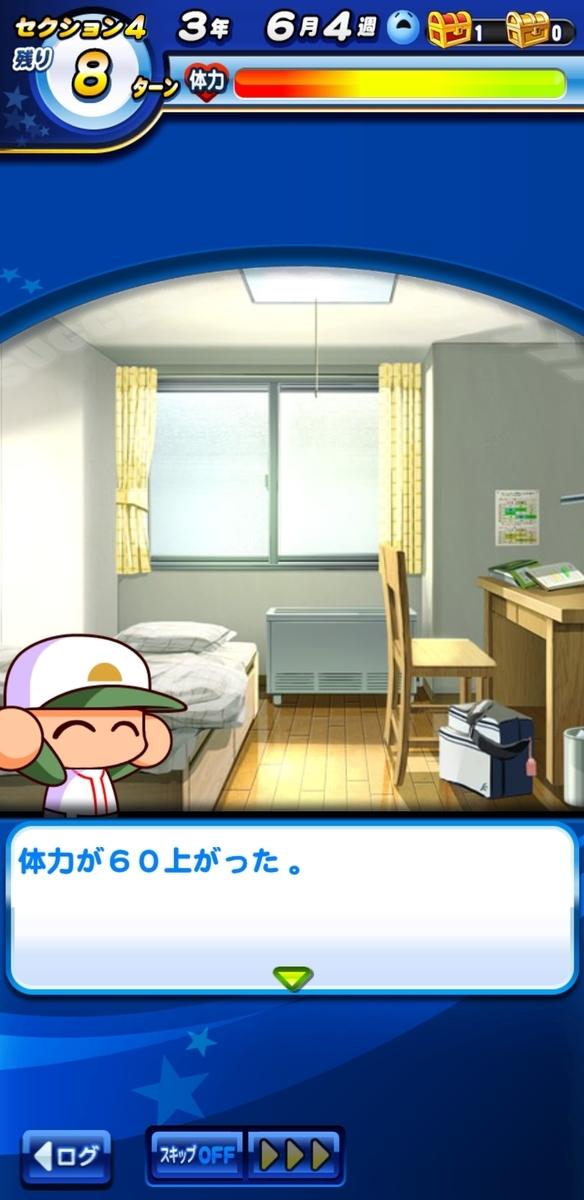 f:id:arimurasaji:20200912090539j:plain