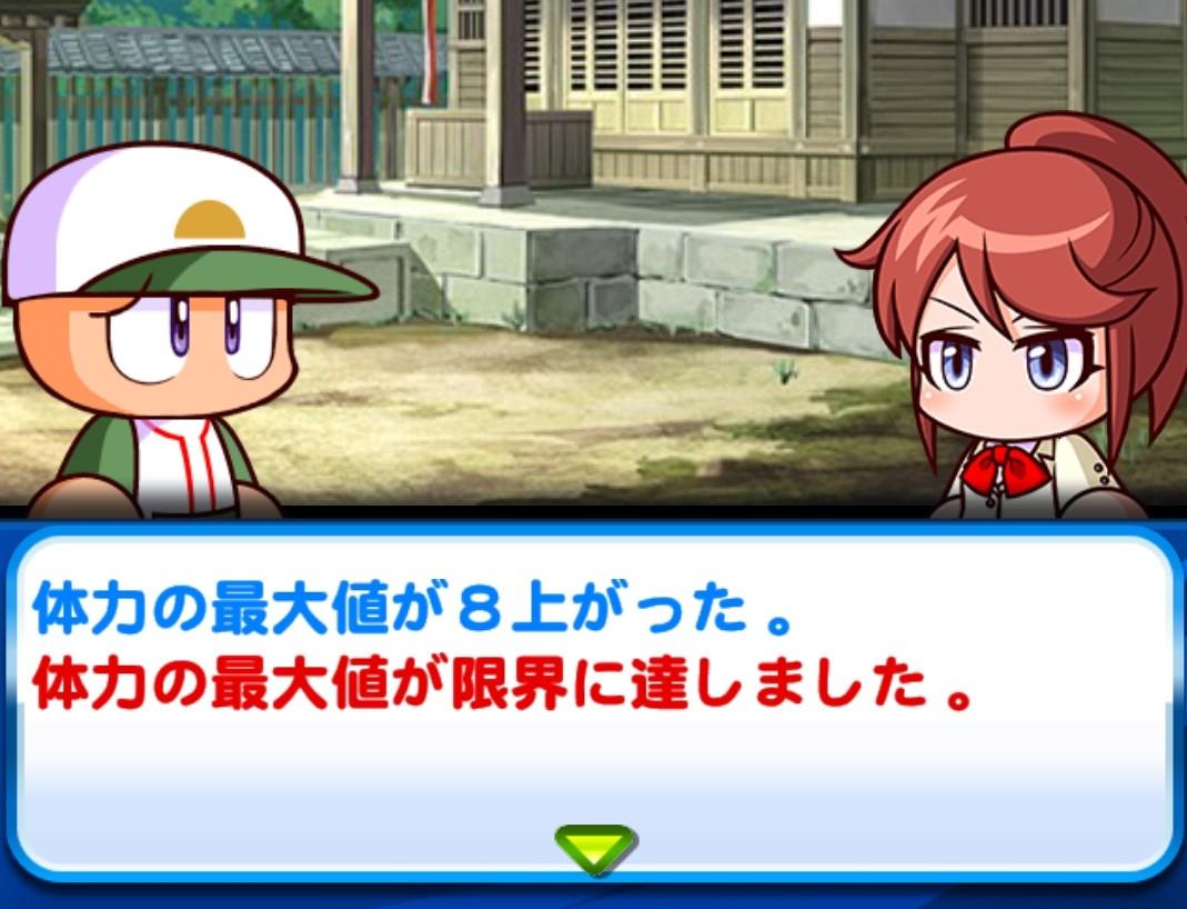 f:id:arimurasaji:20200912090741j:plain