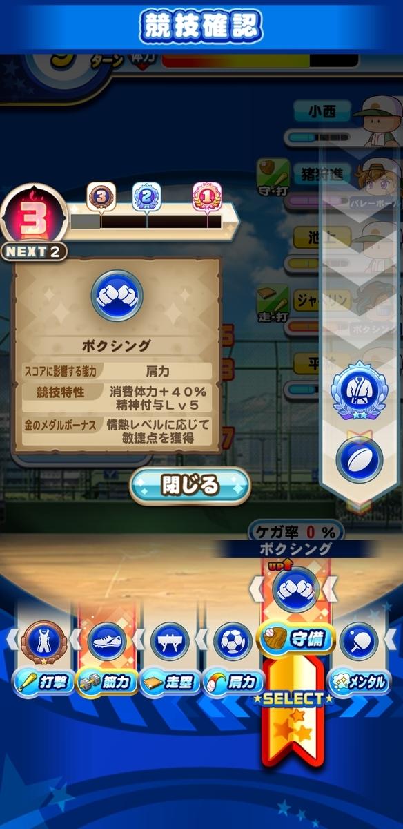 f:id:arimurasaji:20200912193135j:plain
