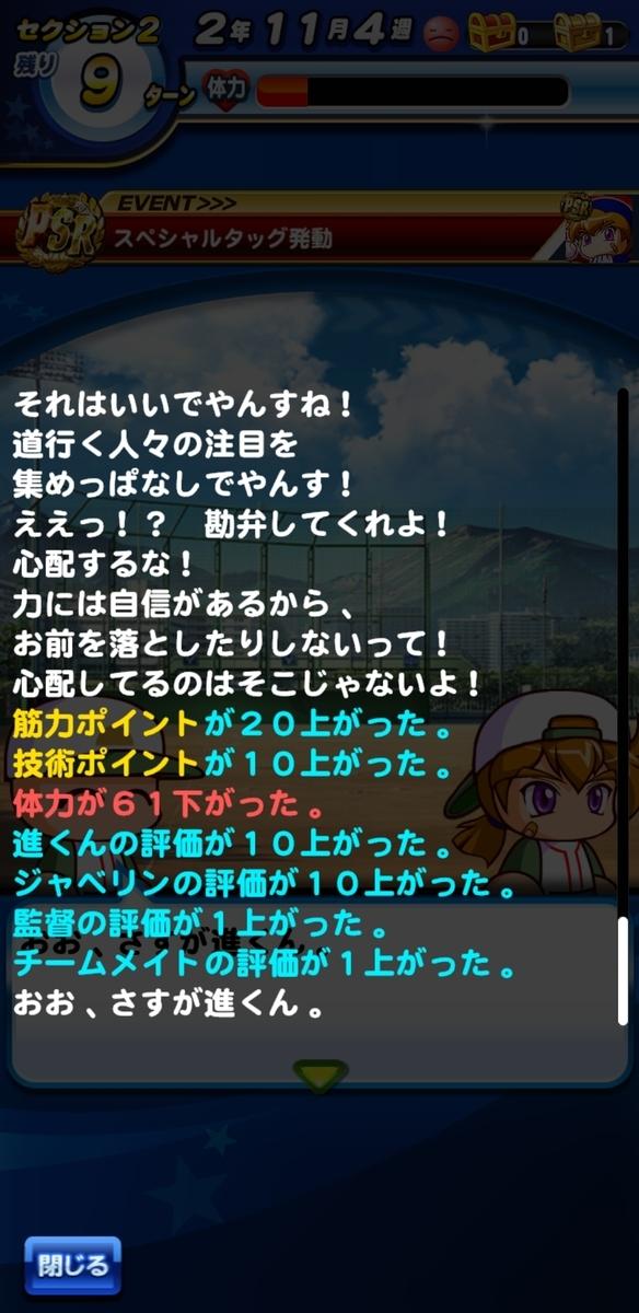 f:id:arimurasaji:20200912193138j:plain