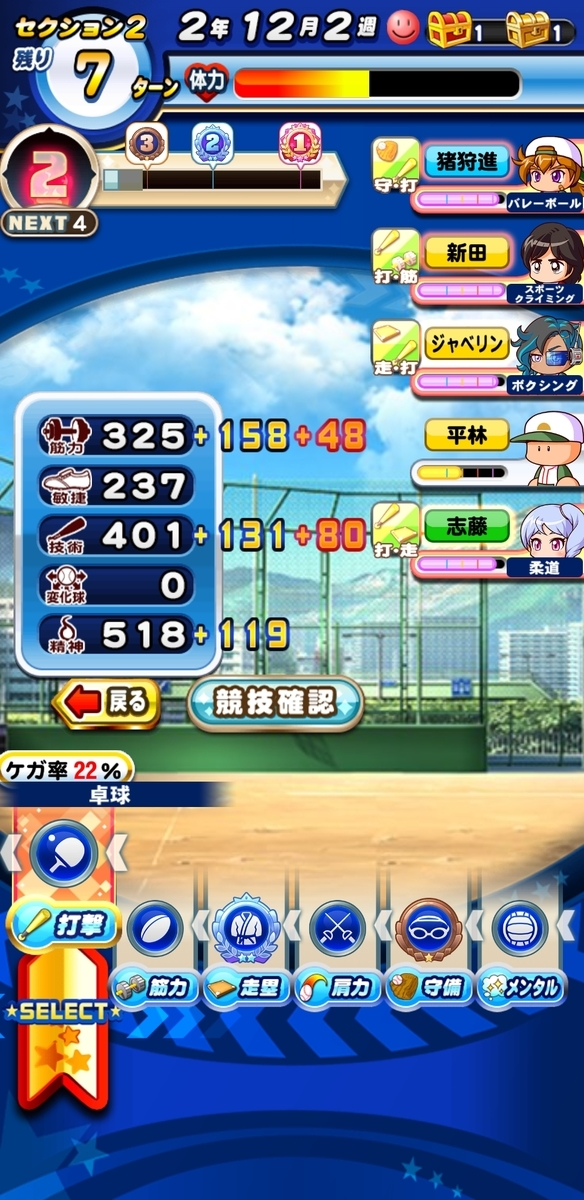 f:id:arimurasaji:20200912193158j:plain