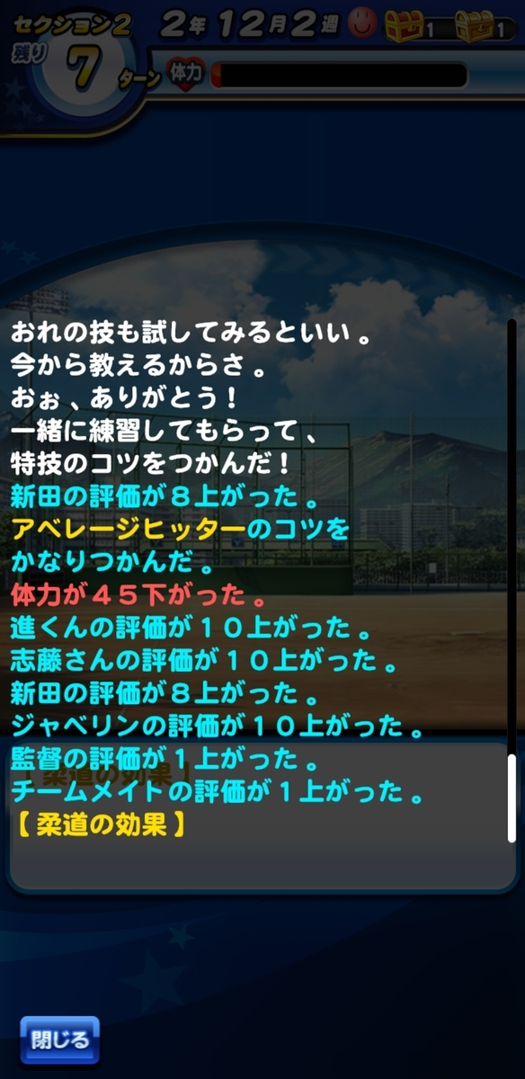 f:id:arimurasaji:20200912193201j:plain