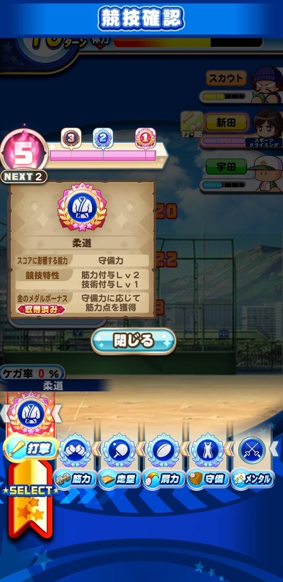 f:id:arimurasaji:20200912193242j:plain