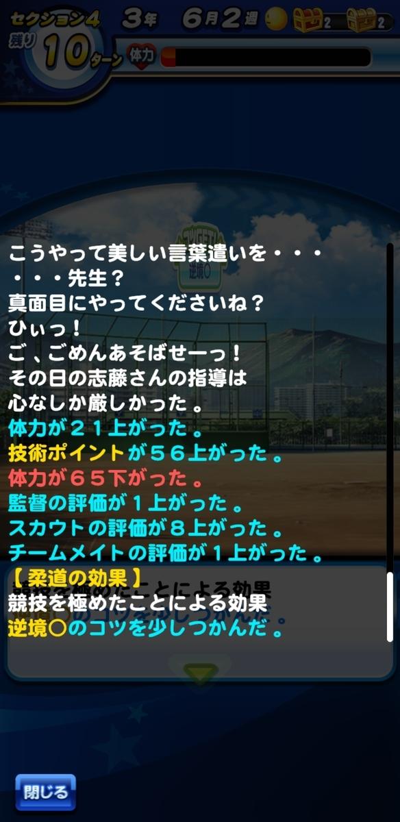 f:id:arimurasaji:20200912193245j:plain