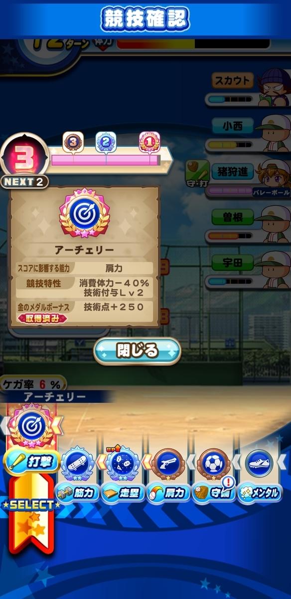 f:id:arimurasaji:20200912193532j:plain