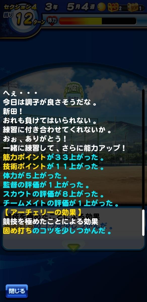 f:id:arimurasaji:20200912193535j:plain