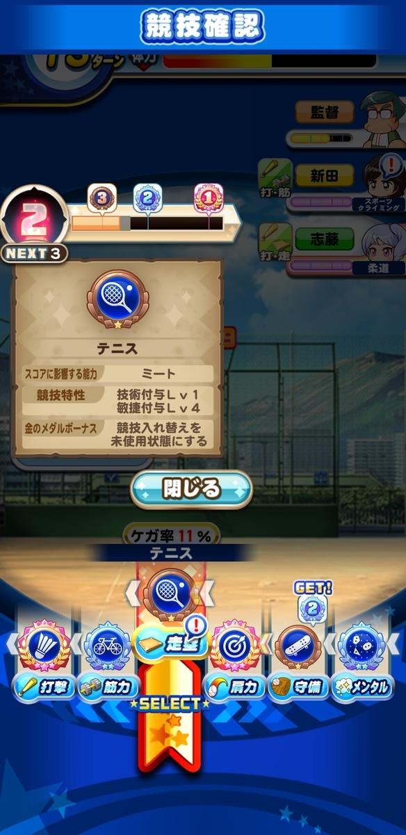 f:id:arimurasaji:20200912193702j:plain