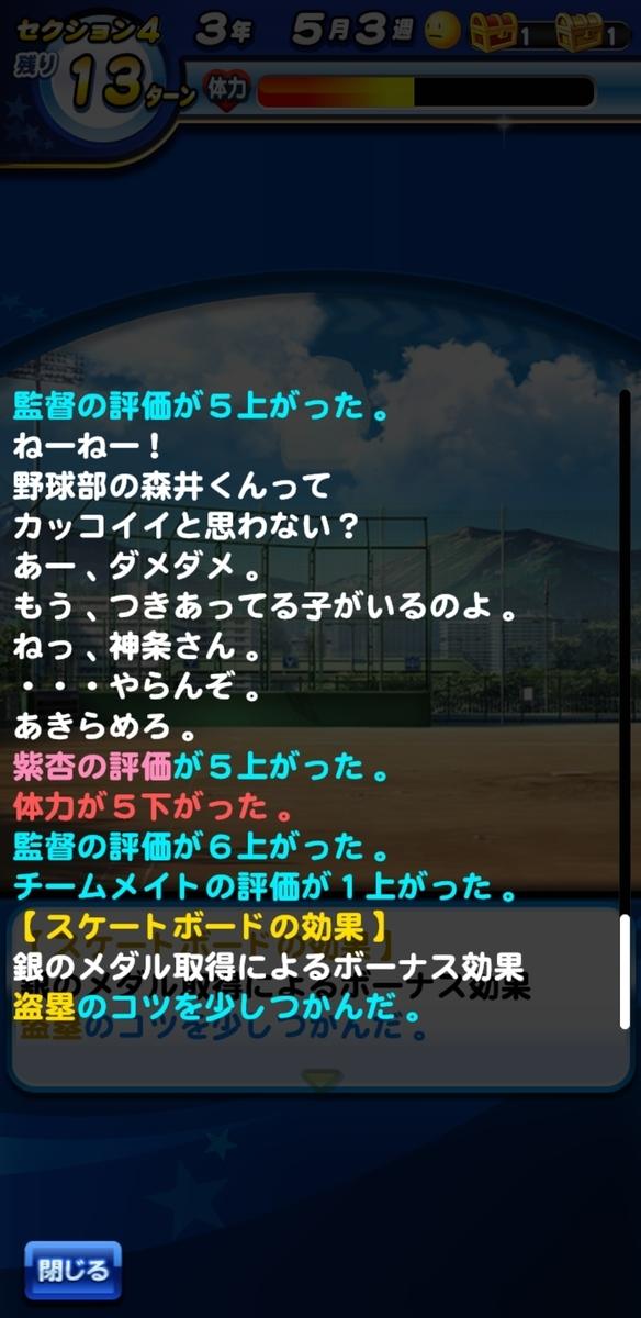 f:id:arimurasaji:20200912193705j:plain