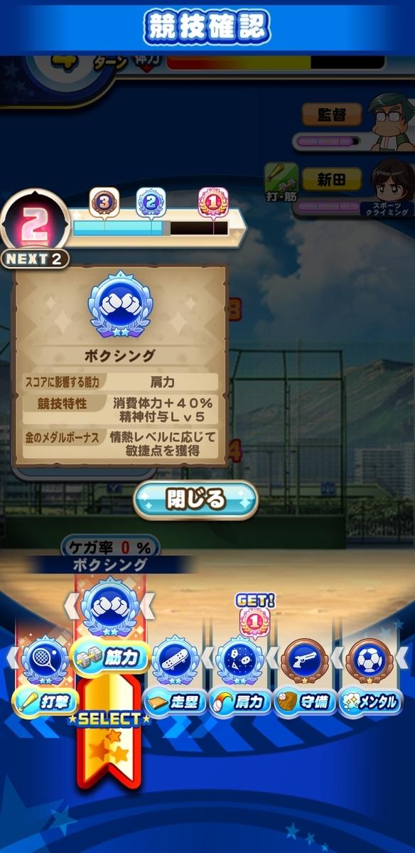 f:id:arimurasaji:20200912222721j:plain