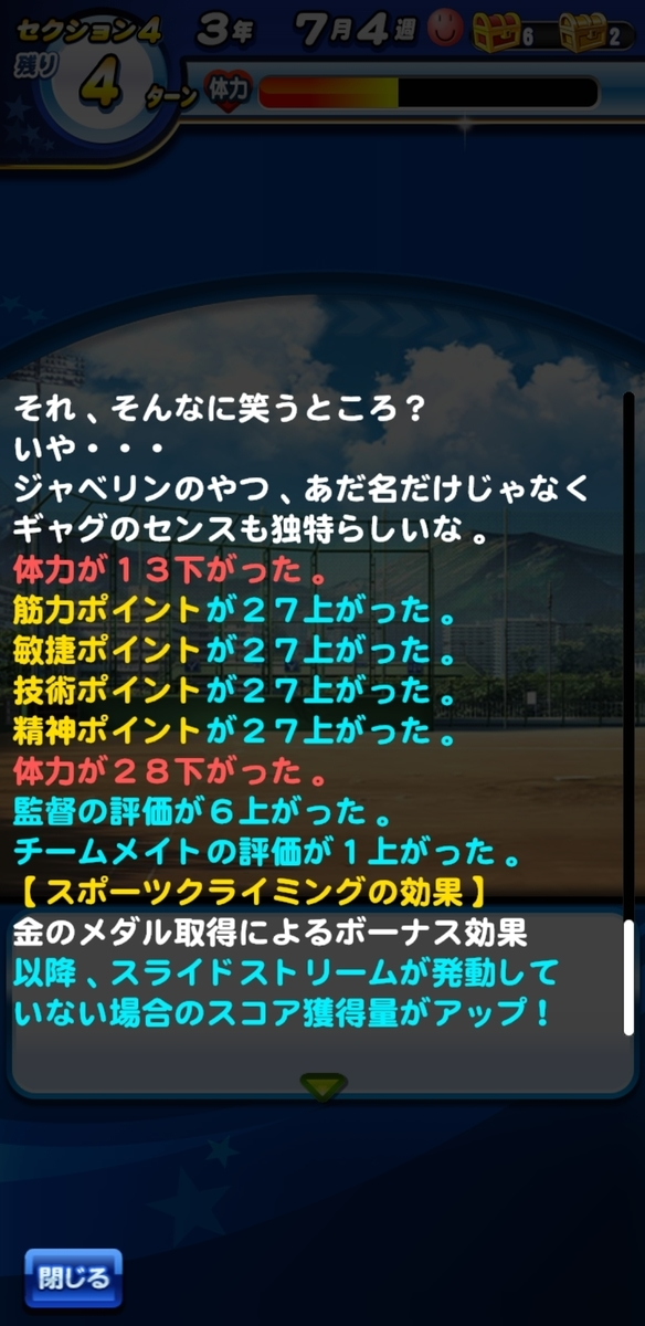 f:id:arimurasaji:20200912222727j:plain