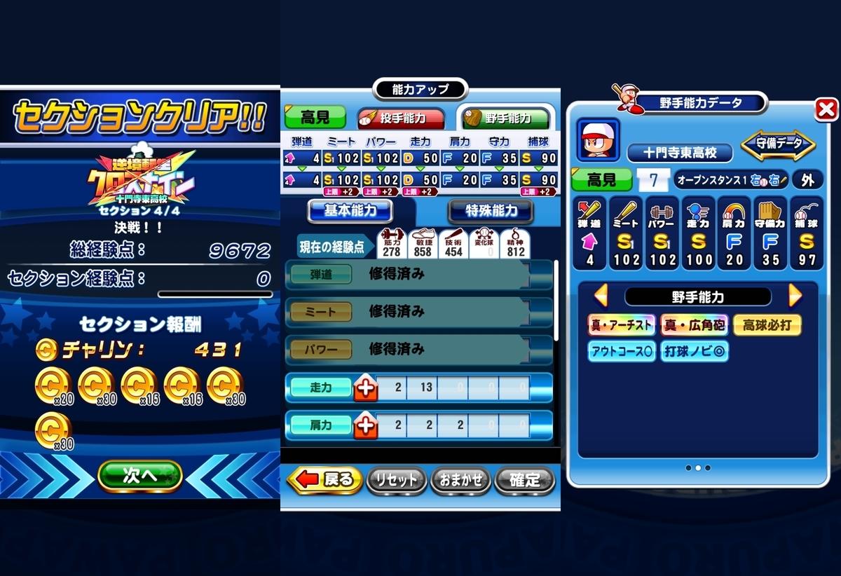 f:id:arimurasaji:20200913103807j:plain