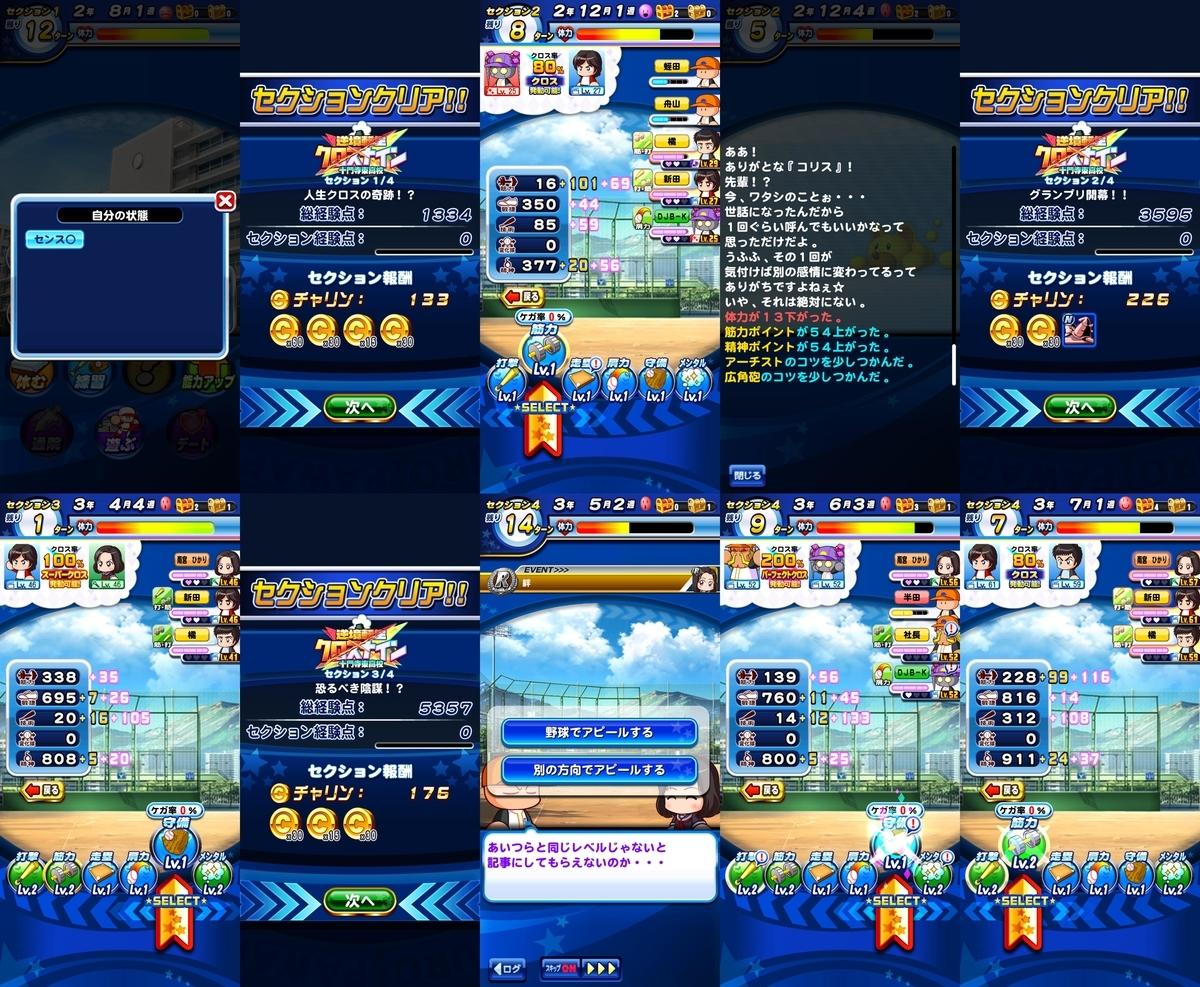 f:id:arimurasaji:20200913103817j:plain