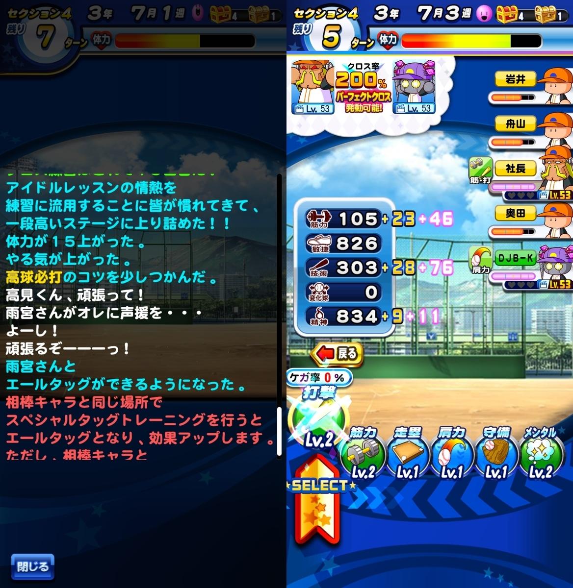 f:id:arimurasaji:20200913103835j:plain