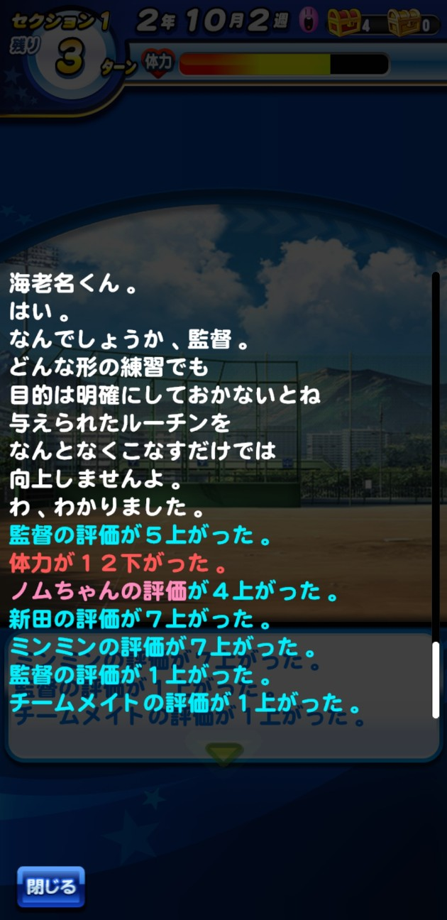 f:id:arimurasaji:20200913120443j:image