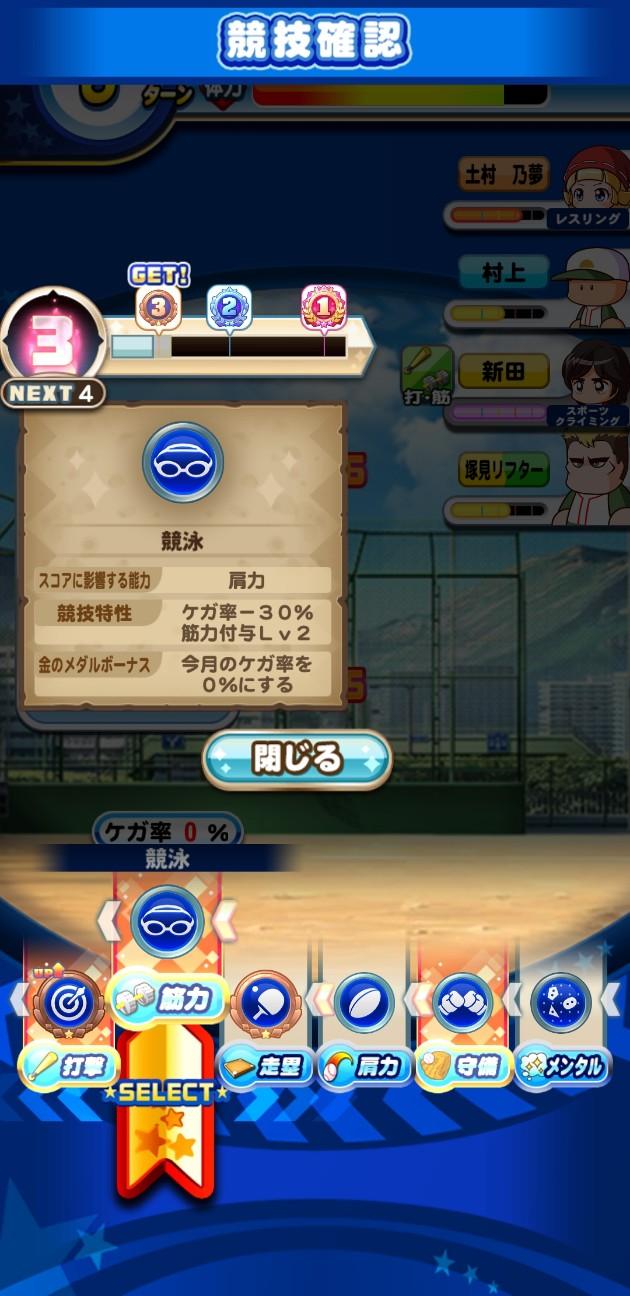 f:id:arimurasaji:20200913122038j:image