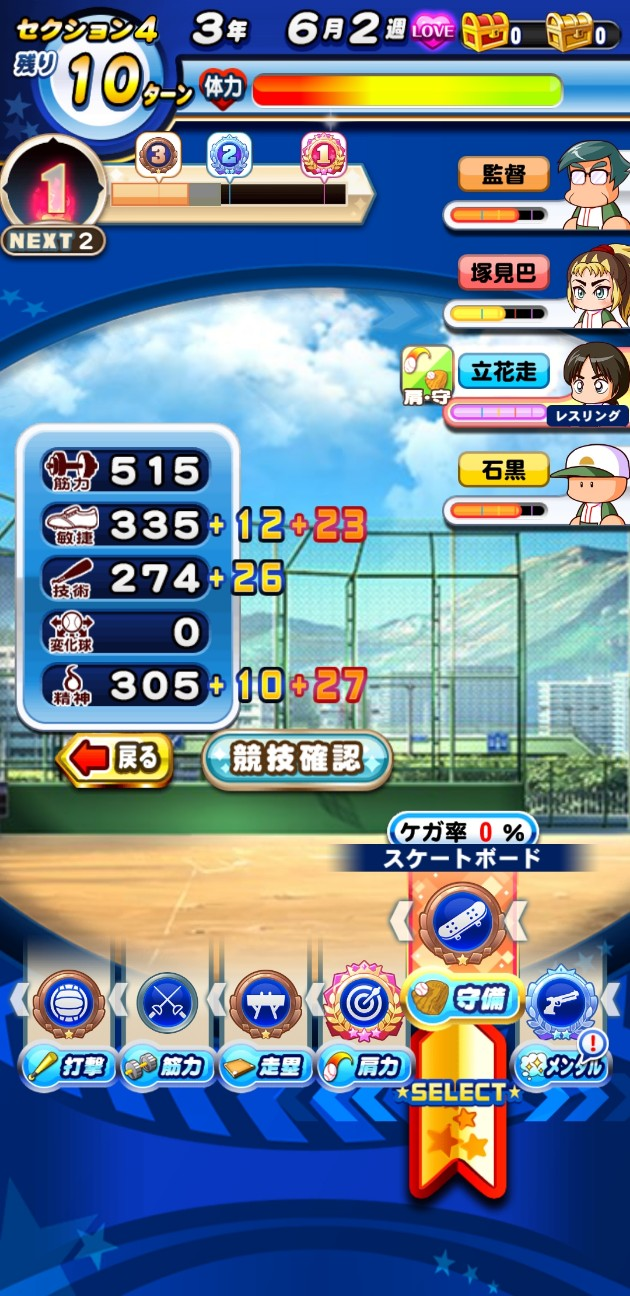 f:id:arimurasaji:20200913124743j:image