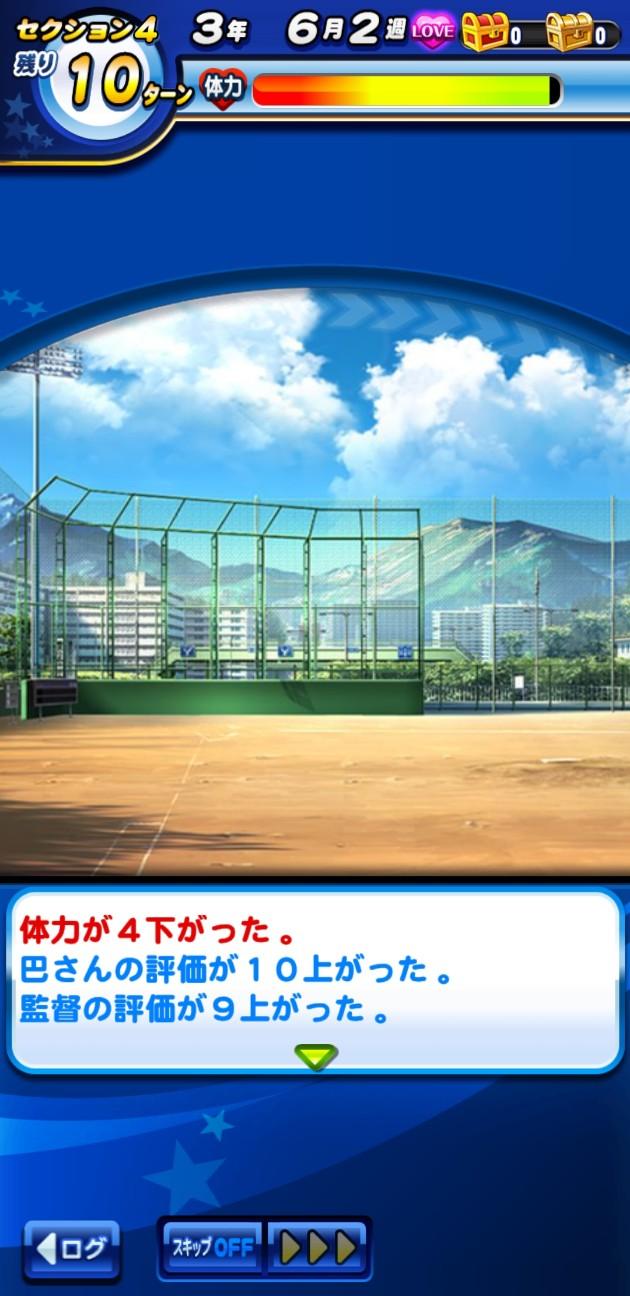 f:id:arimurasaji:20200913124750j:image