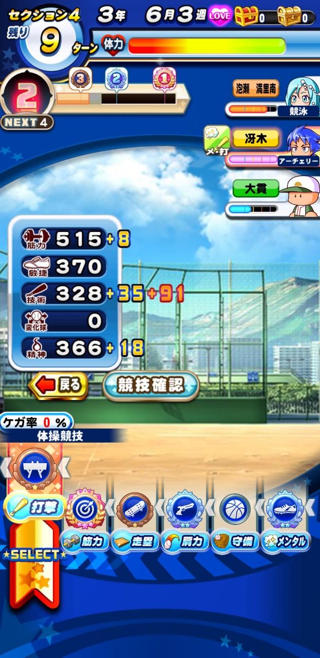 f:id:arimurasaji:20200913125220j:image