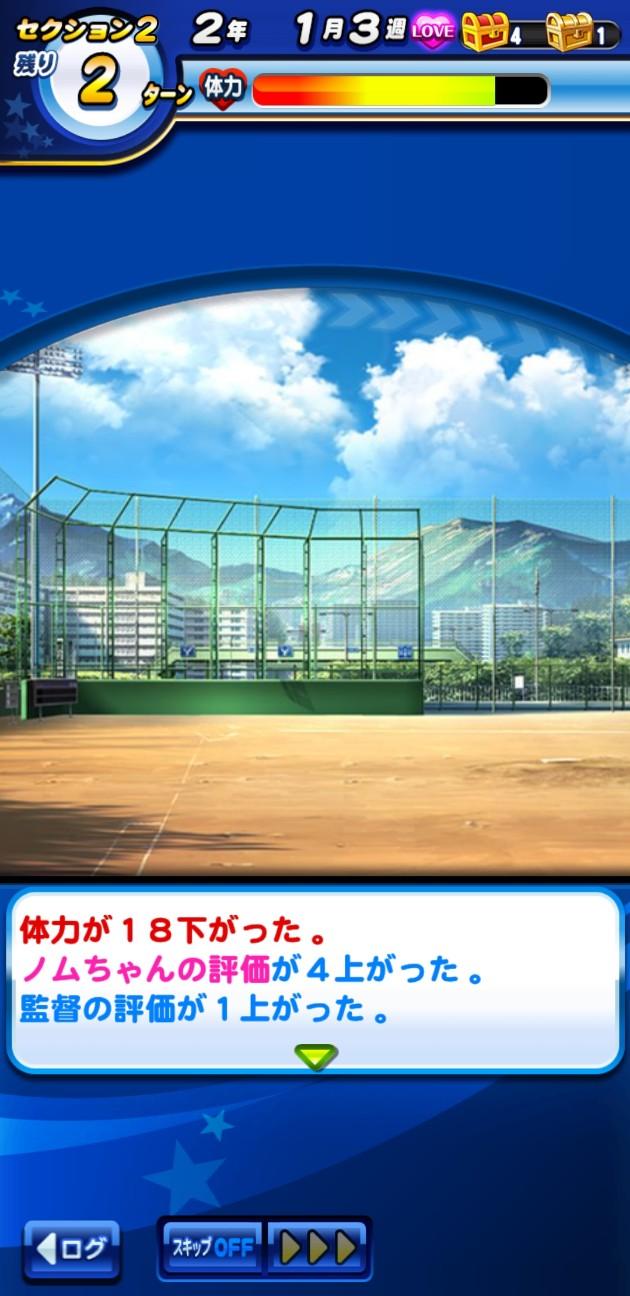 f:id:arimurasaji:20200913144303j:image