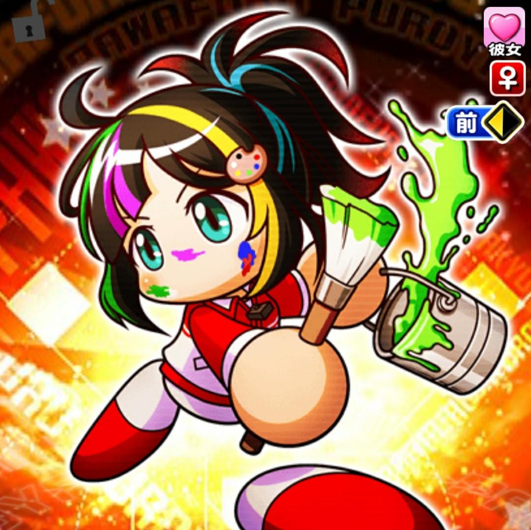 f:id:arimurasaji:20200913222552j:image
