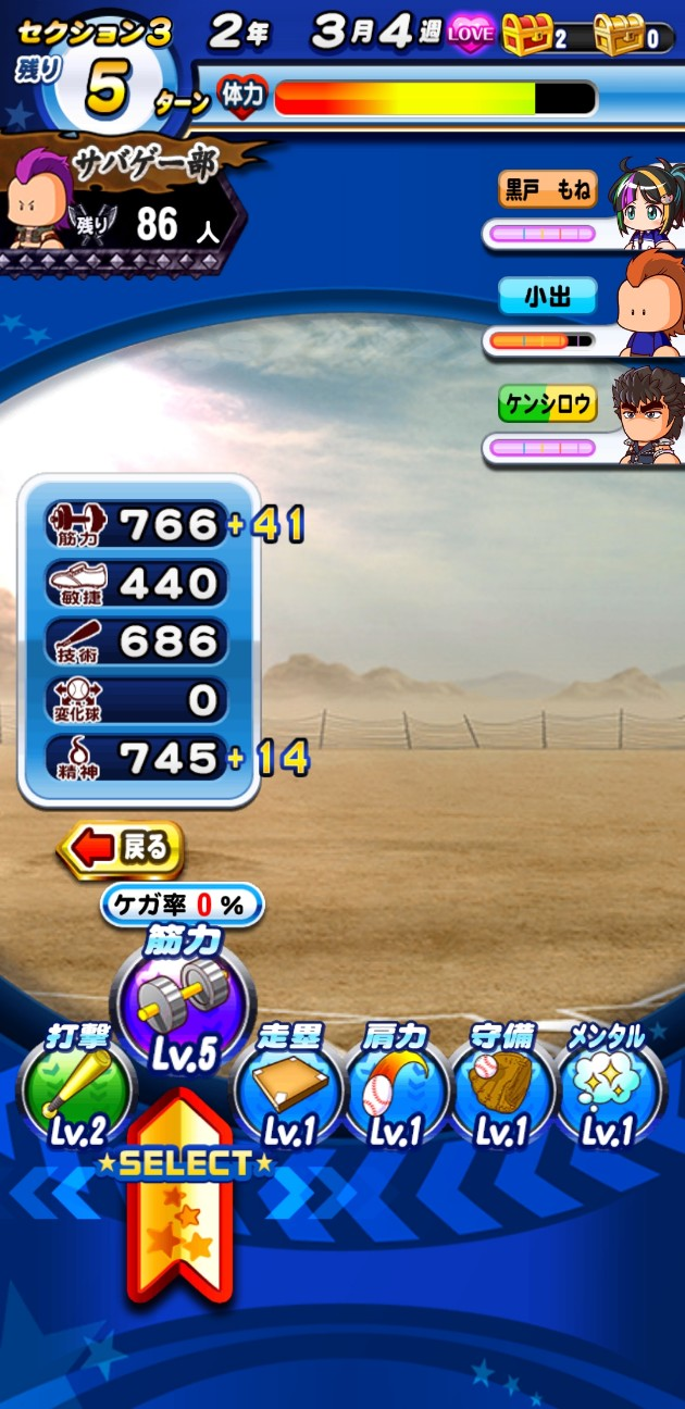f:id:arimurasaji:20200914213008j:image