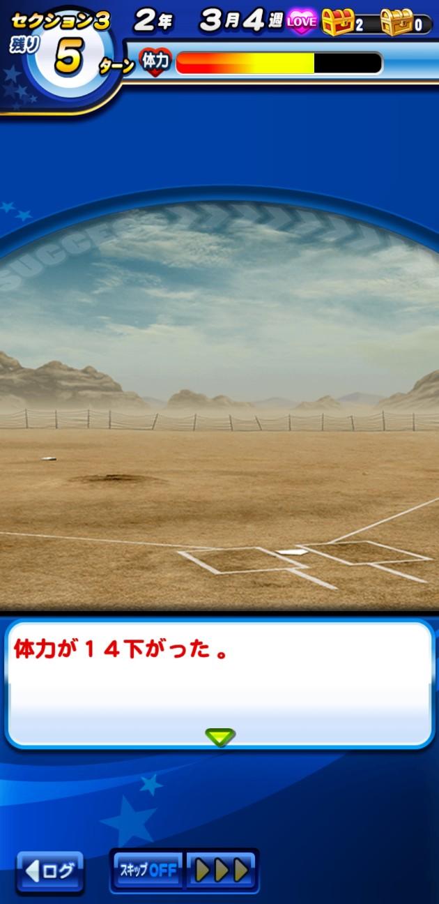 f:id:arimurasaji:20200914213011j:image