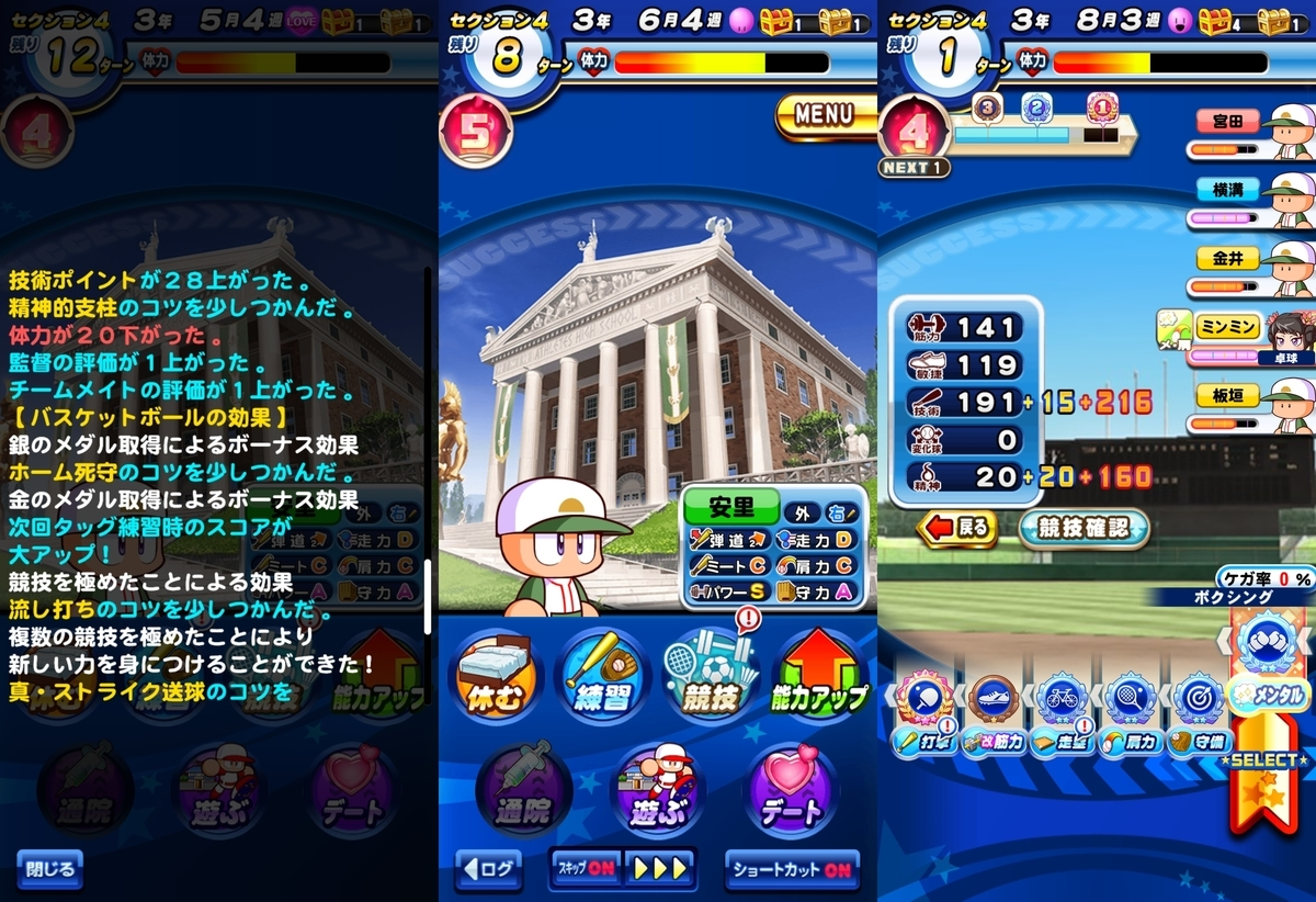 f:id:arimurasaji:20200915221052j:plain