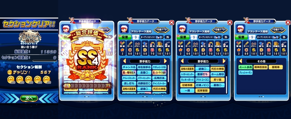 f:id:arimurasaji:20200915221100j:plain