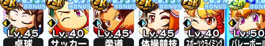 f:id:arimurasaji:20200916202220j:plain