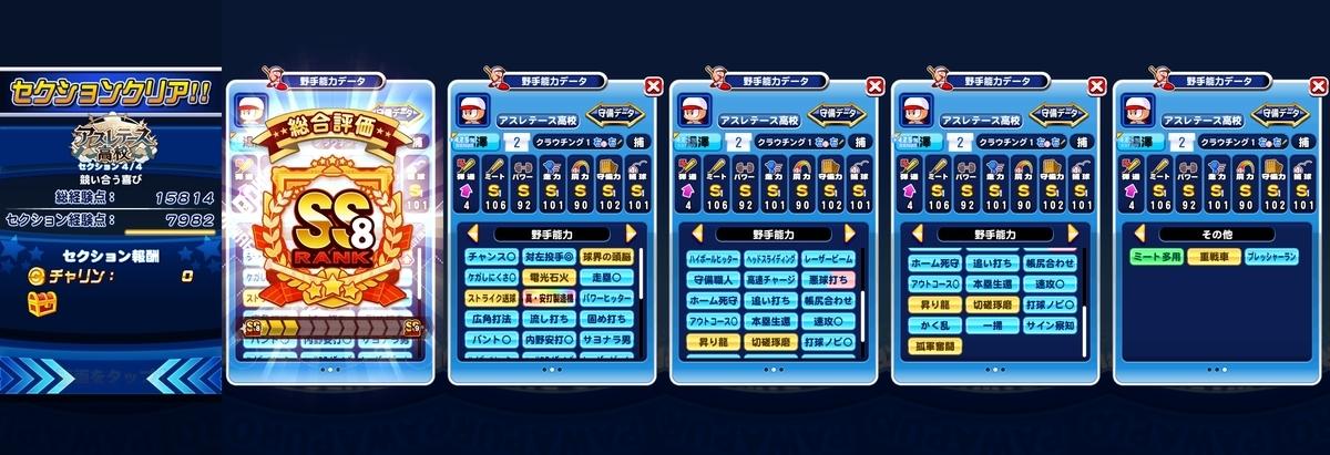f:id:arimurasaji:20200916202258j:plain